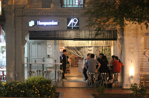 Singaporean-Fusion-Food-venuerific-blog-49-seats-outdoor