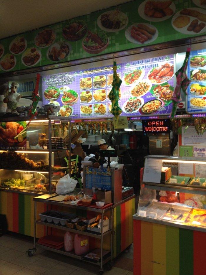 Makan-places-ramadan-venuerific-blog-sri-bistari