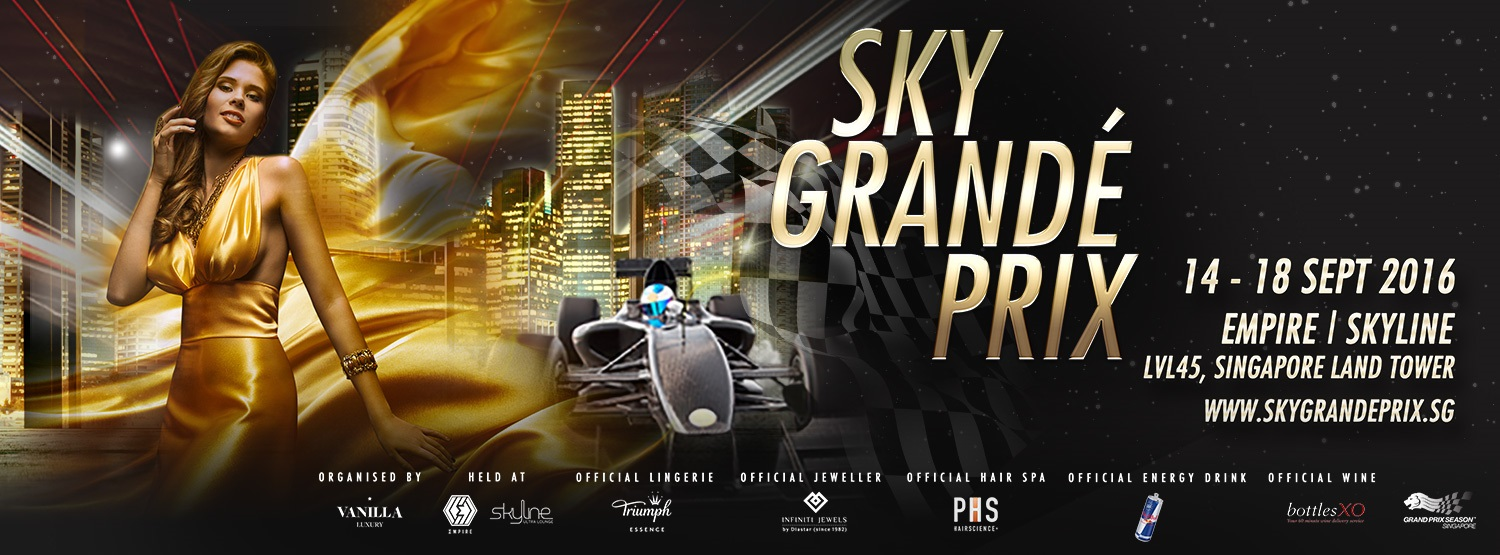 F1-party-venuerific-blog-sky-grande-prix